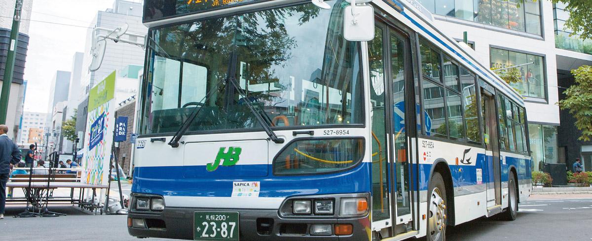 Jr 北海道 バス JHB:ジェイ・アール北海道バス - JR Hokkaido