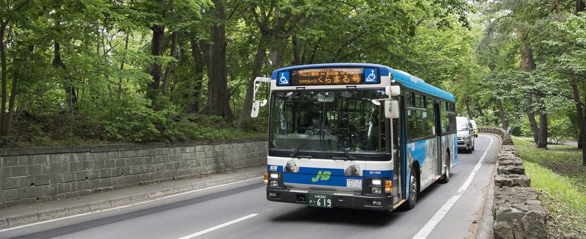 Jr 北海道 バス 時刻表 時刻表・路線図 JHB:ジェイ・アール北海道バス