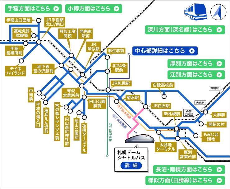 一般路線バス | 札幌市内及び近郊 | 時刻表・路線図 | JHB:ジェイ ...